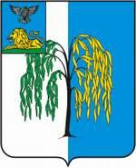 Герб Ивнянского района