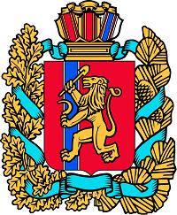 Герб Красноярского края